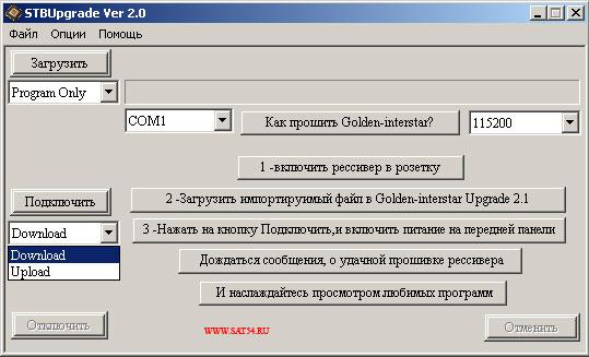 Известен ключ biss на Интер с Amos 4W. Частота Скорость SR Название